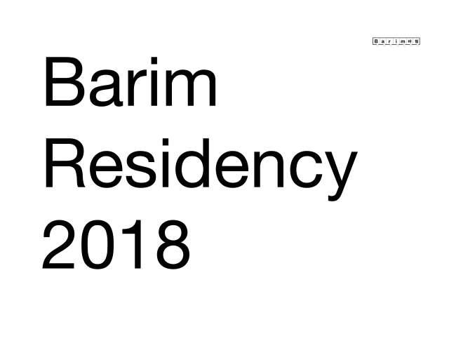 barim