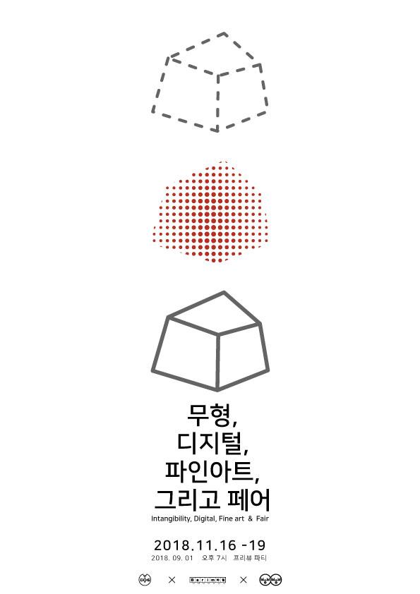 웹용-포스터(c)